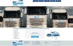 Klute_webdesign - Referenz MyTrans Logistik